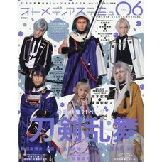 Otomedia Stage & Musical December 2017