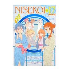 Nisekoi Vol.17 Pre-Order-Only Limited Edition w/ Bonus Anime DVD