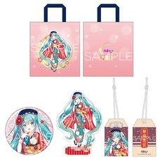 VOCALOID Lucky Bag 2021