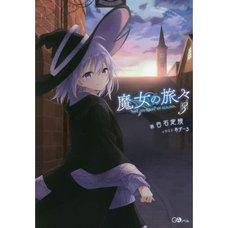 Wandering Witch: The Journey of Elaina Vol. 3 (Light Novel)
