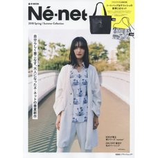 Né-net 2018 Spring/Summer Collection