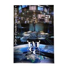 WORLD END ECONOMiCA Key Visual Poster