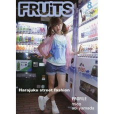 Fruits August 2016