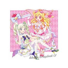 Smartphone App Aikatsu! Photo on Stage Single: Aikatsu Scrapbook 01