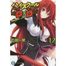 High School DxD Vol. 12 (Light Novel)