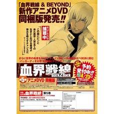Blood Blockade Battlefront: Back 2 Back Vol. 5 w/ Anime DVD