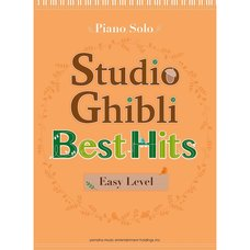 Studio Ghibli Best Hits 10 Piano Solo: Easy Level (English Ver.)