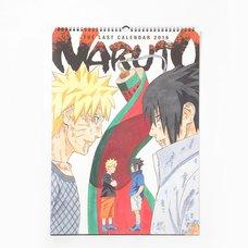 Naruto 2016 Calendar
