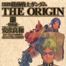 Mobile Suit Gundam The Origin Vol.6