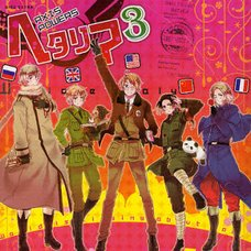 Hetalia: Axis Powers Vol.3