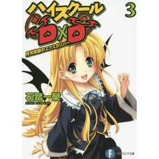 High School DxD Vol. 3 (Light Novel)