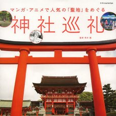 Shrine Pilgrimage Travel to the Popular Sacred Spots in Manga and Anime