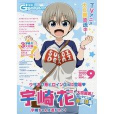 Dengeki G's Magazine September 2020