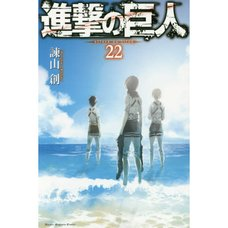 Attack on Titan Vol. 22