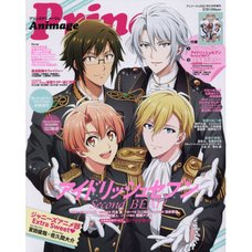 Animage Extra Issue Prince Animage May 2021
