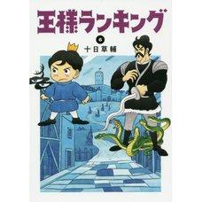 King Ranking Vol. 6