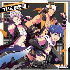 The Idolm@ster SideM New Stage Episode 02: The Kogado