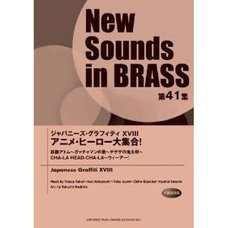 New Sounds in Brass Japanese Graffiti XVIII: Anime Heroes