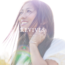 REVIVES: Lia Sings Beautiful Anime Songs