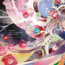 Hajime: Saiga Tokihito Art Works