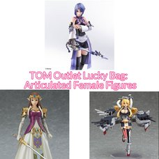 TOM Outlet Lucky Bag: Articulated Female Figures