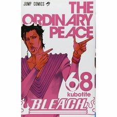 Bleach Vol. 68 (Japanese)