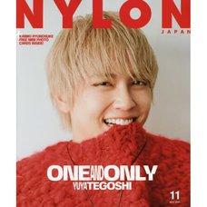 Nylon Japan November 2020