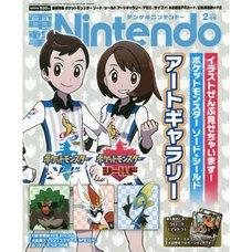 Dengeki Nintendo February 2020