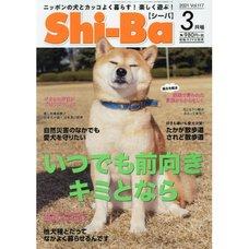 Shi-Ba March 2021