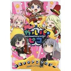 BanG Dream! Garupa Pico Comic Anthology Vol. 1