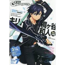 Dengeki G's Magazine July 2020