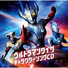 Ultraman Tiga Character Song CD