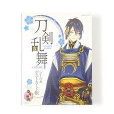 Touken Ranbu -Online- Sticker & Postcard Book