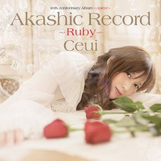 Anime: Akashic Records Ruby - Ceui 10th Anniversary Album