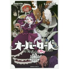 Overlord: The Undead Oh! Vol. 3