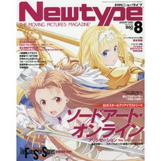 Monthly Newtype August 2020