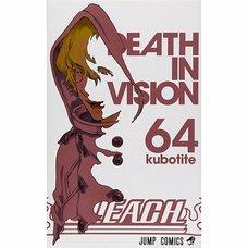 Bleach Vol. 64 (Japanese)