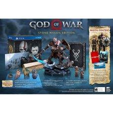 God of War Stone Mason Edition (PS4)