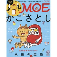 Moe April 2019