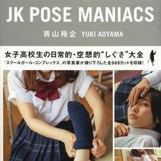 JK Pose Maniacs -High School Girls Pose Book