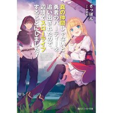 Banished from the Hero's Party I Decided to Live a Quiet Life in the Countryside Vol. 7 (Light Novel)