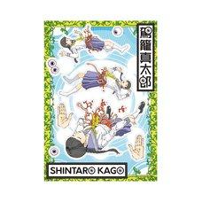 Shintaro Kago A5 Sticker