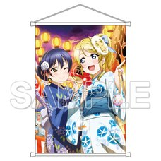 Love Live! General Magazine Vol. 2: Love Live! μ's Eli & Umi B2-Size Tapestry