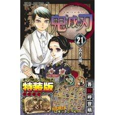 Kimetsu no Yaiba Vol. 21 Special Edition w/ Stickers