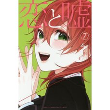 Love and Lies Vol. 7