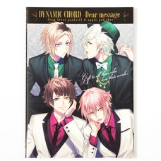 Dynamic Chord - Dear Message from <Reve Parfait> and Apple-Polisher