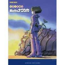 Nausicaa of the Valley of the Wind Piano Solo