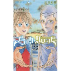 Black Clover Vol. 22