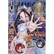 Shonen Magazine Edge May 2021