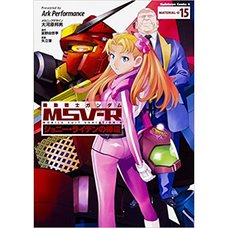 Mobile Suit Gundam MSV-R: The Return of Johnny Ridden Vol. 15